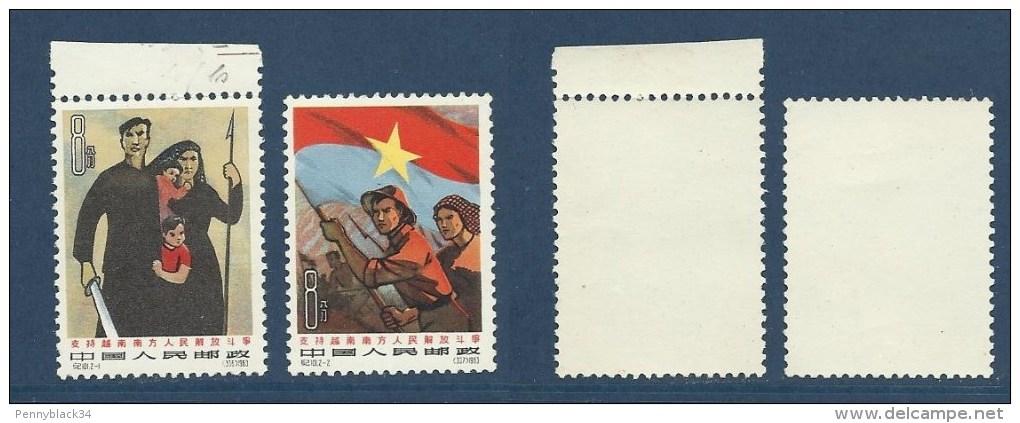 Chine China Cina 1963 Yvert 1531/1532 ** Aide Au Sud Vietnam - Help South Vietnam Ref C101. - Nuovi