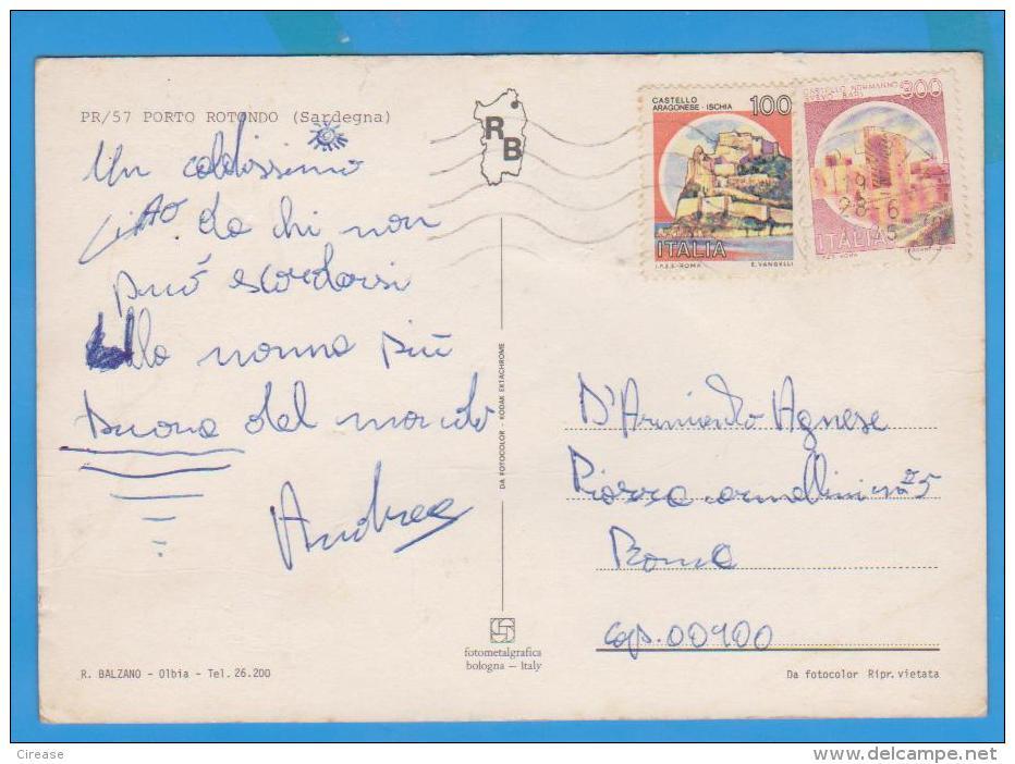 ITALY ITALIE POSTCARD PORTO ROTONDO SARDEGNA - Italië