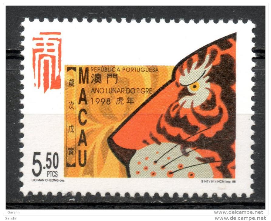 China  Chine : (7) 1998 Macau Macao - L' Année Du Tigre SG1021** - China