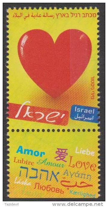 ISRAEL - Superb MNH ** With Tabs - 2009   Love. Scott 1774 - Israel