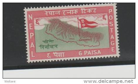 Nep112a/ NEPAL -  Wahl 1959 ** - Nepal
