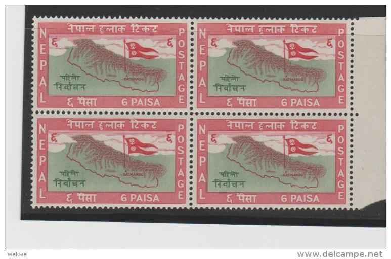 Nep112c/  NEPAL - Wahl 1959 , ( 4-er Block)** - Nepal