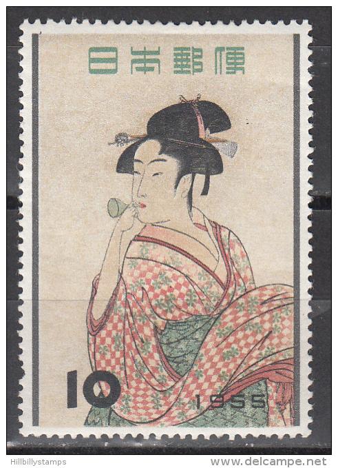 Japan    Scott No  616    Unused Hinged      Year  1955 - 1926-89 Emperor Hirohito (Showa Era)