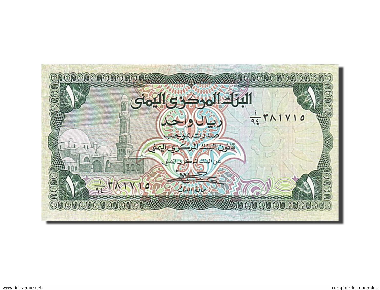 Yémen, 1 Rial, Type 1973-1977 - Yémen