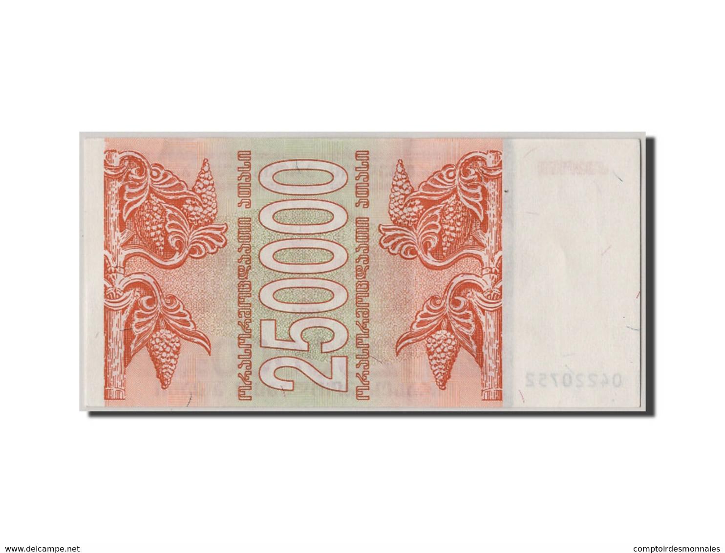 Géorgie, 250 000 Laris Type 1994 - Géorgie