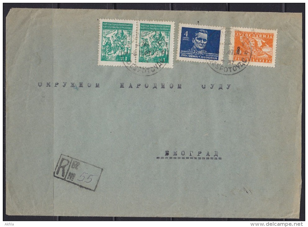 7174. Yugoslavia, 1947, R-letter - 1945-1992 Socialist Federal Republic Of Yugoslavia