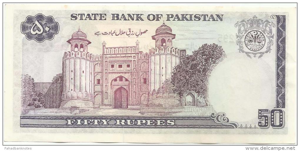 Pakistan Old 50re Banknote Signature Is Vaseem Aun Jaffarey 1986 - Pakistan