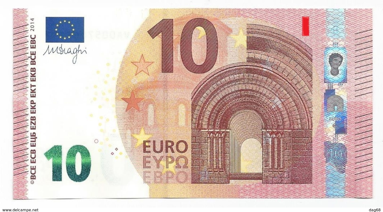 EURO FRANCE 10 U003 I6 UF*07 UNC DRAGHI - EURO