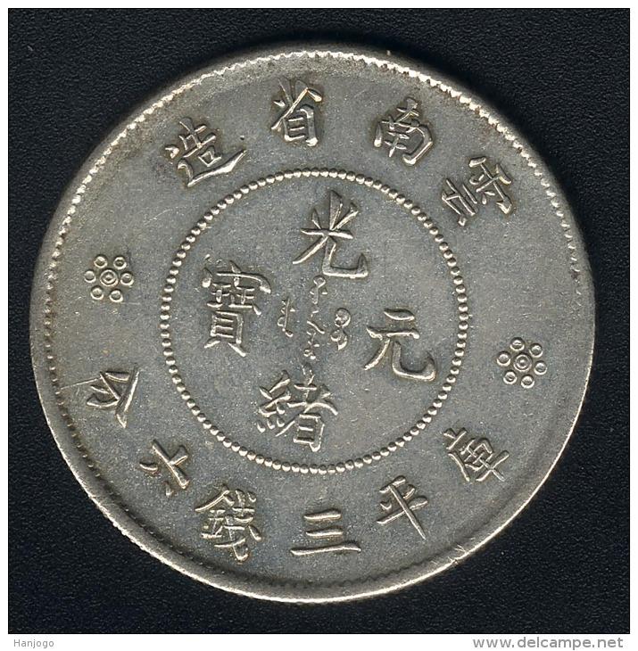China - Yunnan, 50 Cents (1911), Silber, Xf - Cina