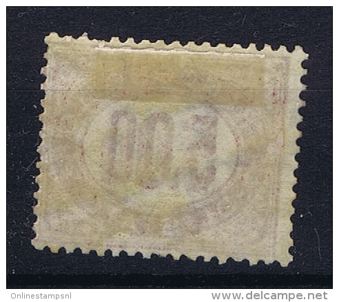 Italia: Service  1875 Sa Nr 7 MH/* - 1861-78 Vittorio Emanuele II