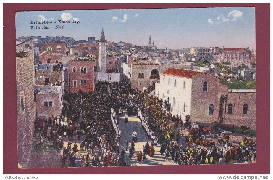 CISJORDANIE - 240515 B - NOËL  - Fête Religion - Cartes Postales