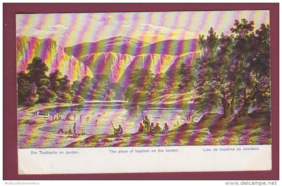 CISJORDANIE - 240515 B - LIEU DE BAPTEME DU JOURDAIN - Cartes Postales