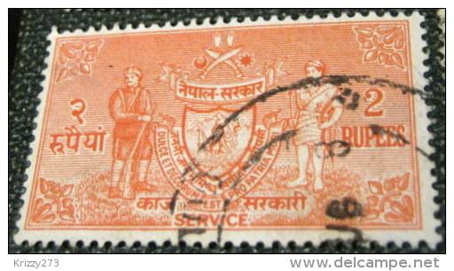 Nepal 1959 Coat Of Arms - Inscription SERVICE 2r - Used - Népal