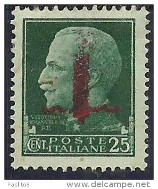 ITALIA REGNO ITALY KINGDOM 1944 RSI IMPERIALE CENT 25 OVERPRINTED RED FASCIO ROSSO VARIETA' VARIETY MLH - Nuovi