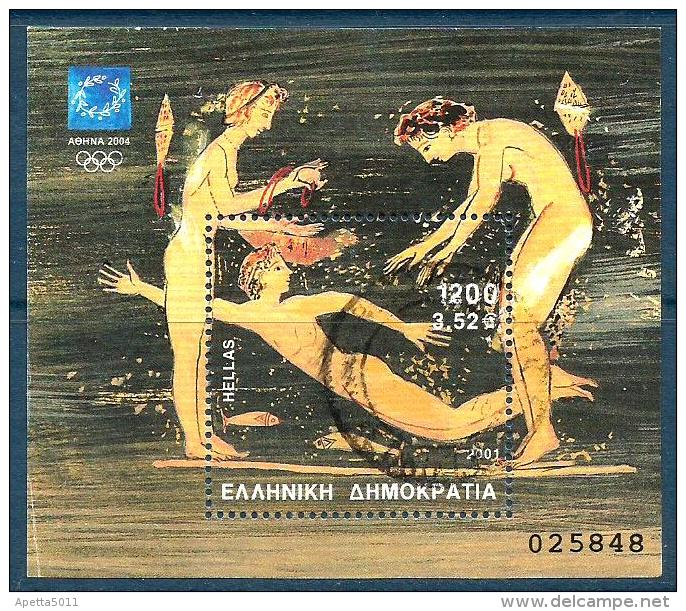 2004 GRECIA Atene Olimpiadi Fg Usato - Estate 2004: Atene