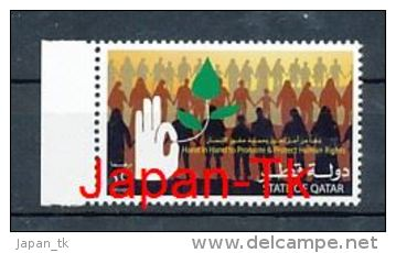 QATAR Mi.Nr. 1230,1235-1239,1240 Marken Aus Jahrgang  2004 - Siehe Scan -MNH - Qatar