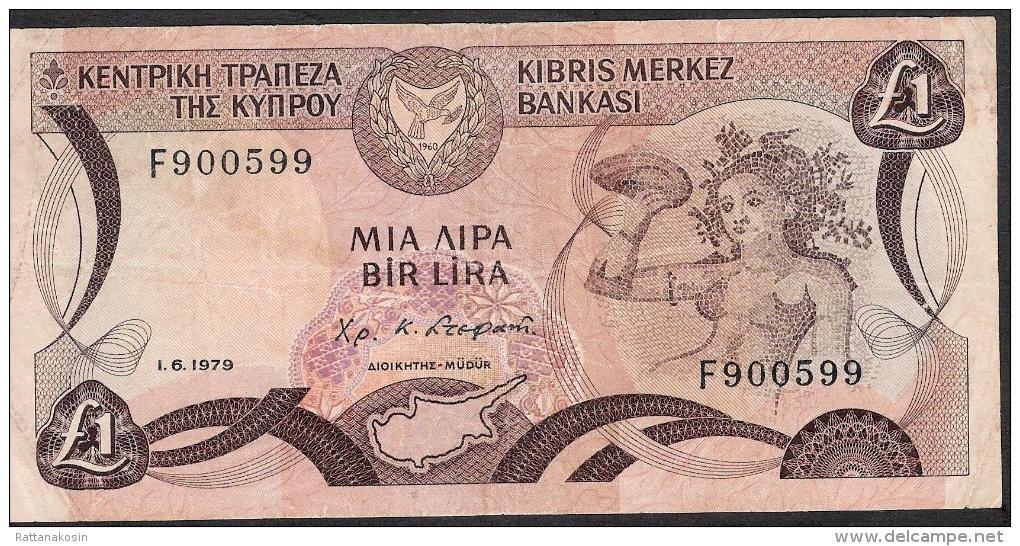 CHYPRE CYPRUS P46  1  POUND  1979   AVF 1 P.h. Washed ? - Chypre