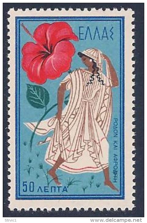 Greece, Scott # 625 MNH Adonis, Flower, 1958 - Unused Stamps