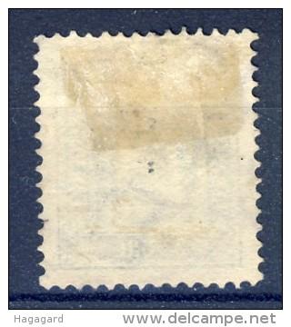 ##Denmark 1875. Official Stamp. Michel 7. Used(o) - Dienstzegels