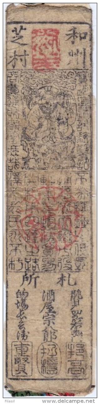 SI53D Cina China Chine Writing Poster Ancient Chinese Dynasty - Cina