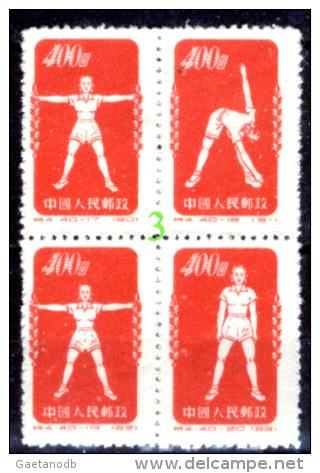 Cina-F-019 - 1952 - Valori Della Serie Y&T. N. 933/942C - UNO SOLO, A SCELTA  - Privi Di Difetti Occulti. - 1949 - ... People's Republic