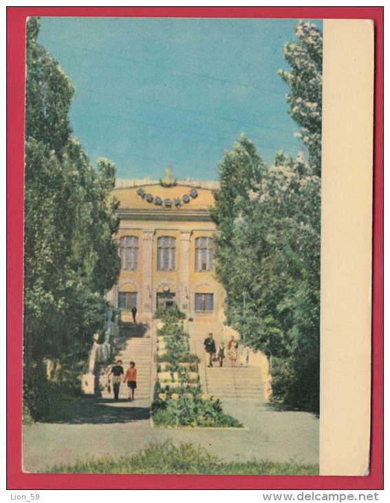 173806 / Mariupol ( Zhdanov ) - PALACE OF CULTURE AND SEAMEN - UKRAINE Russia Russie - Ukraine
