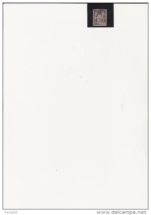 TIMBRE TYPE SAGE N° 97 NEUF X  ANNEE 1886 -  25 C NOIR SUR ROSE-COTE : 120 € - 1876-1898 Sage (Type II)