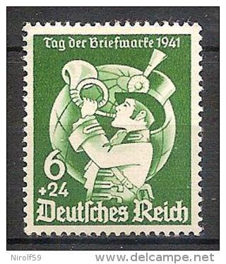 Germany 1941 - Postage Stamp Day - Germany