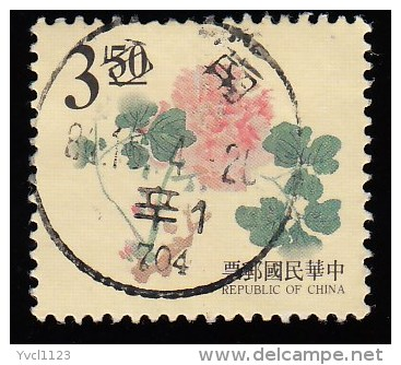 CHINA REPUBLIC (Taiwan) - Scott #2989 Chinese Engravings, Flowers (*) / Used Stamp - Used Stamps