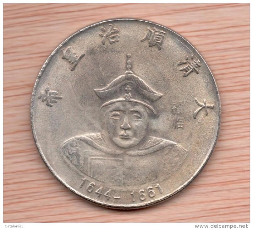 "of Sun Yat-Sen/"" UNC China 5 yuan 2016 /""150th Ann"
