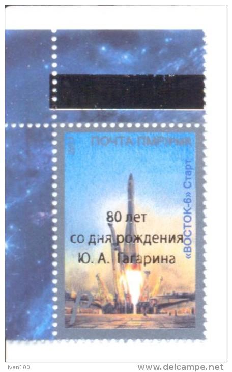 2014. 80th Birth Anniversary Of Y. Gagarin, OP Of Bronze Paint, 1v, Mint/** - Raumfahrt
