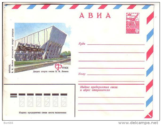 USSR Postal Cover 1981 - Frunze / Bishkek - Sport Centre - Kyrgyzstan