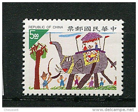 (cl 10 - P54) Formose ** N° 2265 (ref. Michel Au Dos) -Dessin D'enfan. Elephants - 1945-... République De Chine