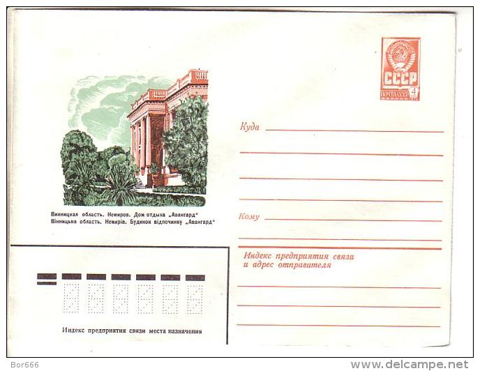 GOOD USSR Postal Cover 1980 - NEMIROV - Ukraine