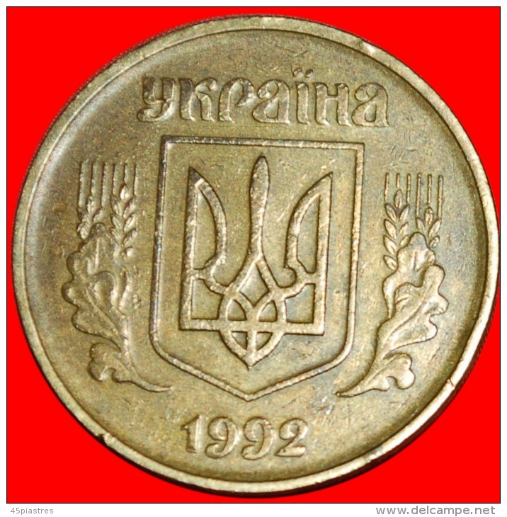 ★DIE AD: Ukraine ★ 50 KOPECKS 1992! UNCOMMON! LOW START ★ NO RESERVE! - Ukraine