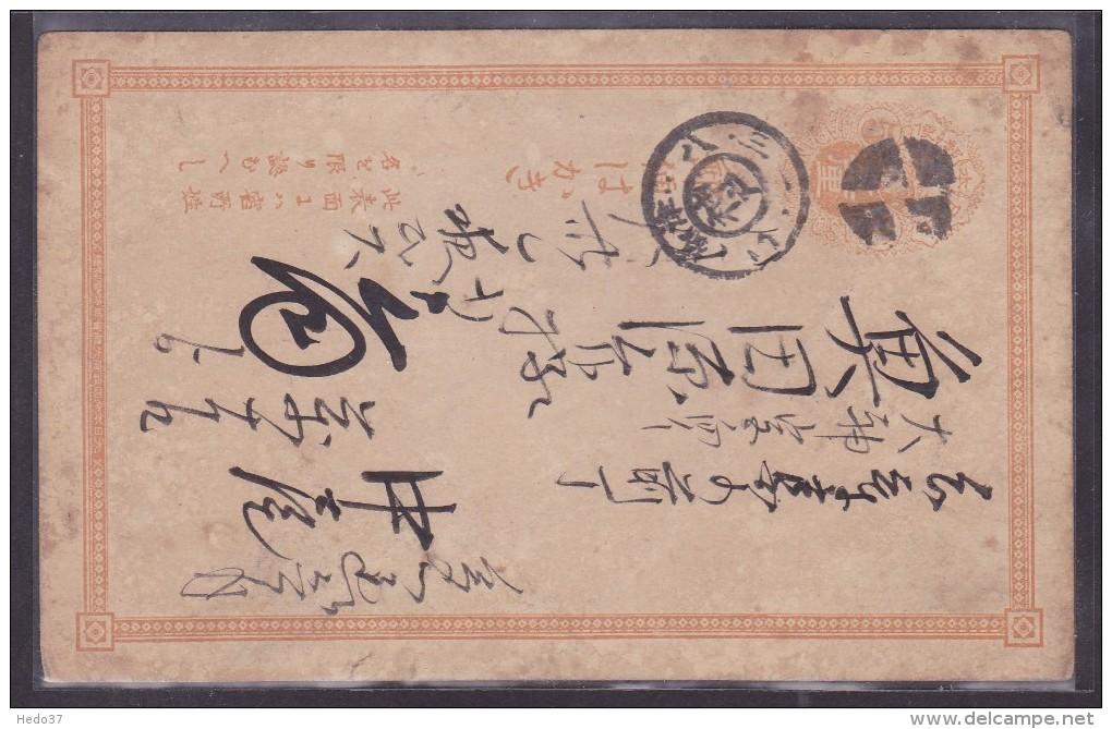 Japon - Lettre - Japan
