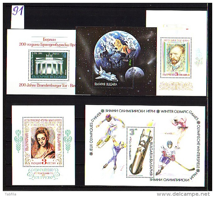 BULGARIA \ BULGARIE - 1991 - Annee Complete ** Yv  3351-3429 + 5 Bl 168-172 Dent. - Stamps