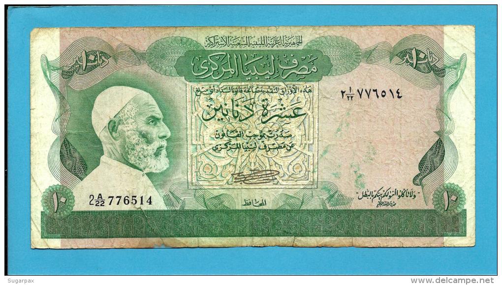 LIBYA - 10 Dinars - (1980 ) - P 46.a -  Sign. 1 - 181 X 90 - Series 2 - See 2 Scans - Libye