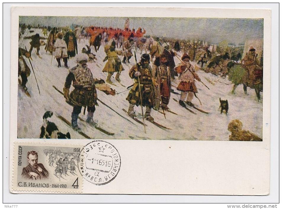 CARTE MAXIMUM CM Card USSR RUSSIA Art Painting Ivanov Archer Dog Ski - 1923-1991 URSS