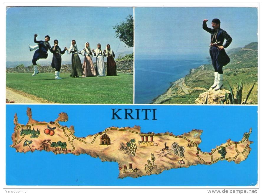 GRECE/GREECE/GRECIA - KPHTH/CRETE / THEMATIC STAMP-FISH - Grecia