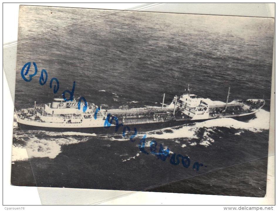 CARTE POSTALE MODERNE NOIR BATEAU PETROLIER SAMARRAH COMPAGNIE NAVALE DES PETROLES CNP 1956 ACL SAINT NAZAIRE CHANTIER - Tankers