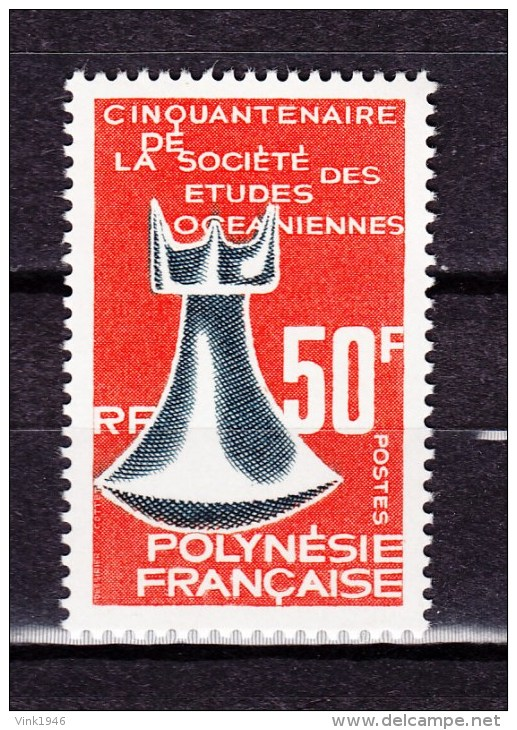 French Polynesia 1967,1V,Sea Research,zeeonderzoek,meeresforschung,etudes Oceaniennes,MNH/Postfris(D2195) - Frans-Polynesië