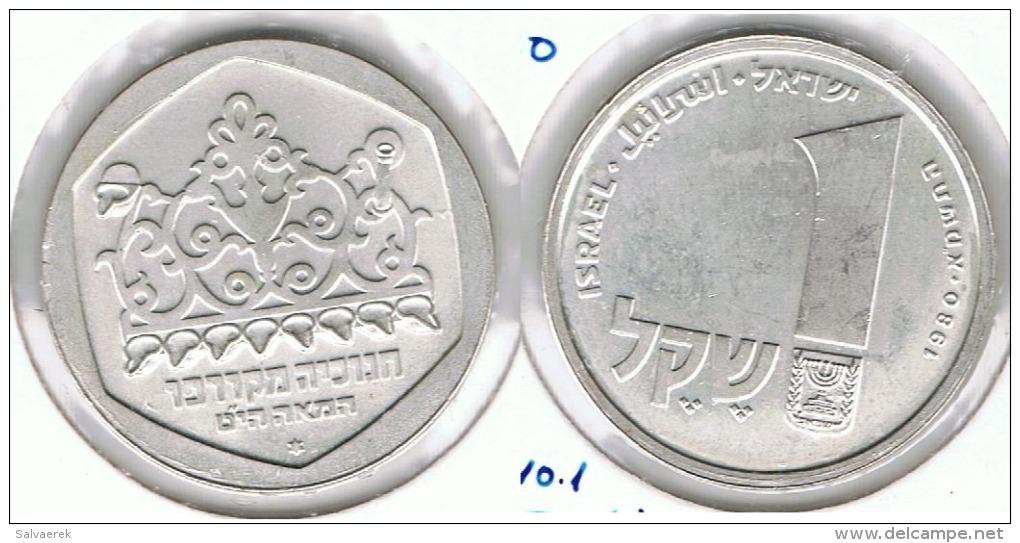 ISRAEL SHEQUEL  1980 LAMPARA  CORFU PLATA SILVER G1 - Israel
