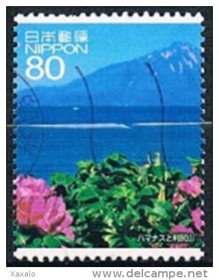 235 - Japan 2011 - Furusato Regional Prefectural Stamps - Scenery Of The Trip - Used - 1989-... Emperor Akihito (Heisei Era)