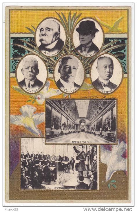 France - Paris Peace Conference, Palace Of Versailles, Saionji, George, Wilson, Clemenceau & Orlando, Japan's Vintage Pc - Versailles (Château)