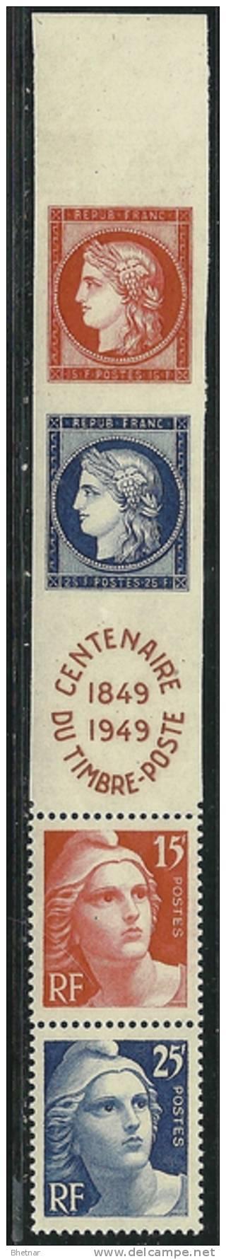 """FR YT 833A """" La Bande Du Centenaire Du Timbre """" 1949 Neuf** - France"""