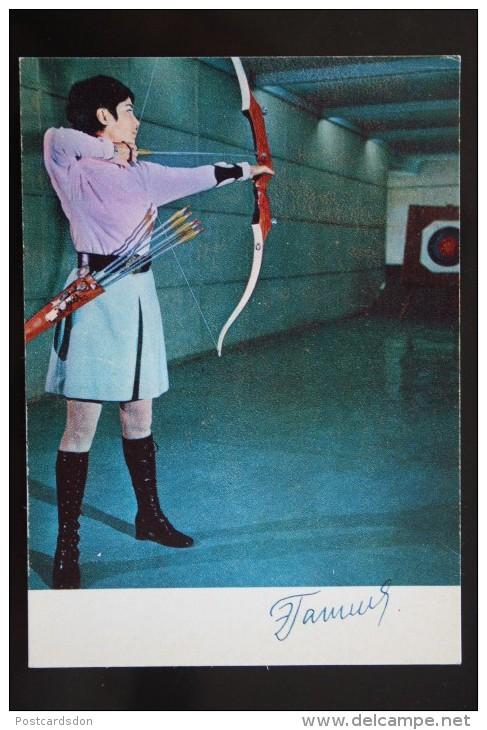 SOVIET SPORT. Archery.  GAPCHENKO. OLD Postcard 1972 - USSR - Tir à L'Arc