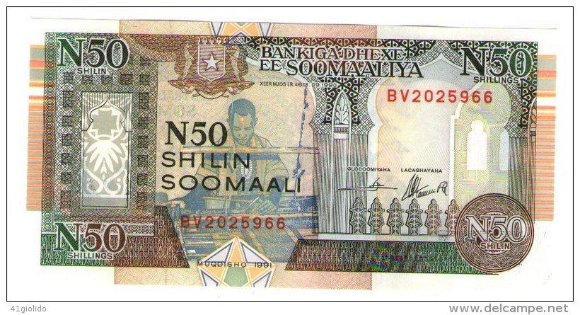 SOMALIA 500 SHILLINGS 1989 P-36a VF USED