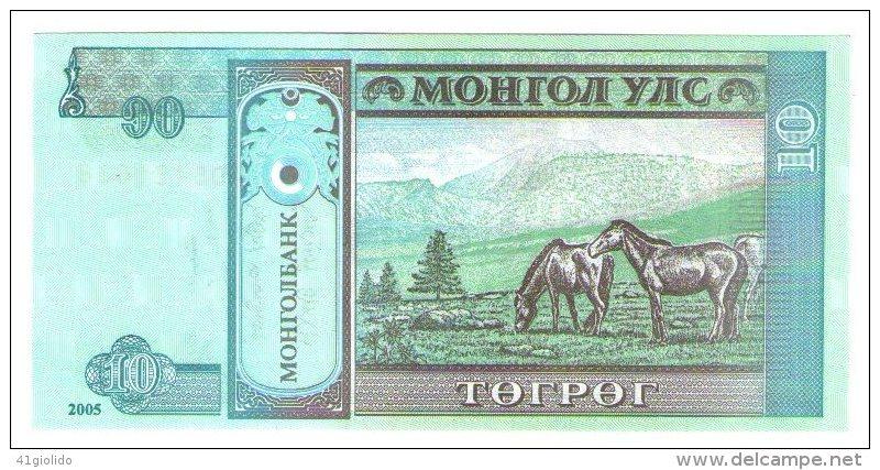 Mongolia 10 Mongo 2005 - Mongolia