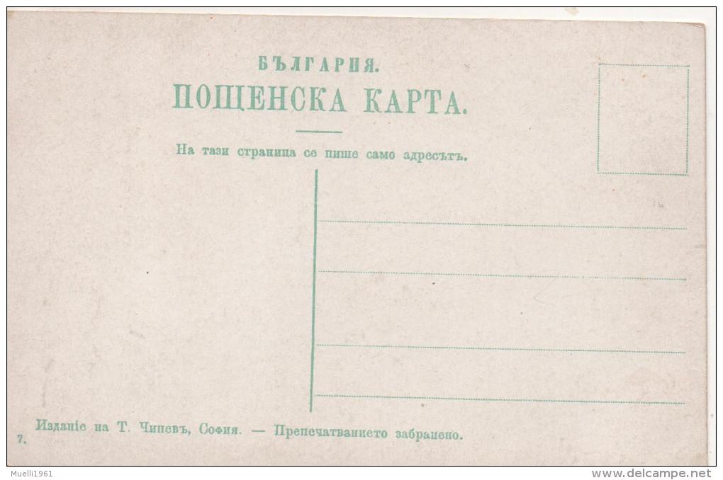 Nr. 1737, Polen, Ungarn,Bulgarien, Kroatien, Serbien, Ukraine, Russland, Trachten Und Typen - Europe